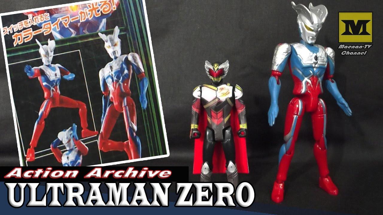 ULTRAMAN ZERO Toy Bandai Action Archive