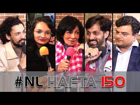 NL Hafta 150: Gujarat politics, liquor ban, TV news, condom ad ban, Ram Setu and more