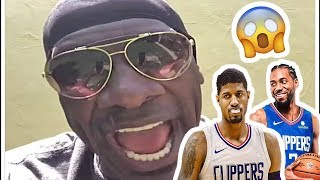 Shannon Sharpe's HILARIOUS reaction to Kawhi and Paul George going to the Clippers