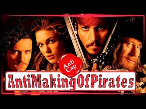 Как снимали Пиратов Карибского моря (Часть 1) / Making Of Pirates Of The Caribbean (Part 1)
