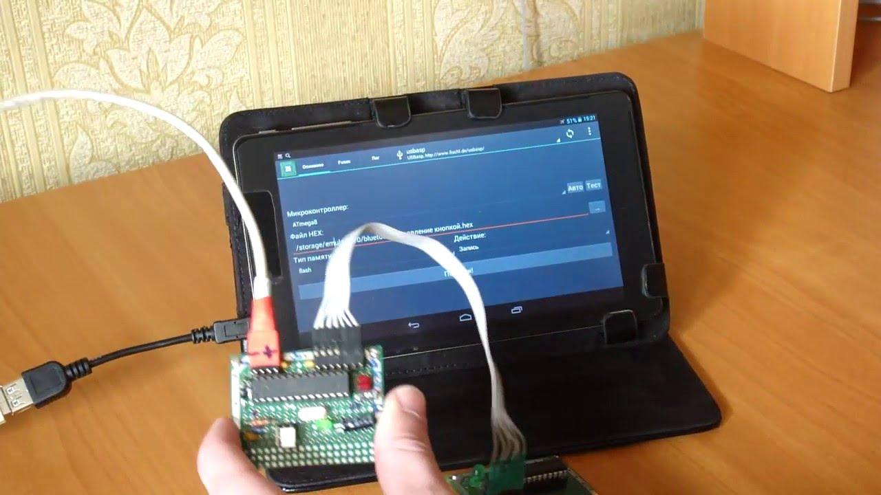 Как скачать прошивку на андроид планшет