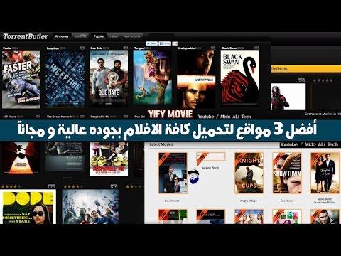 تحميل الوورد عربي مجانا