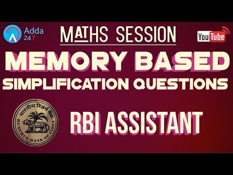 RBI ASSISTANT MEMORY BASED SIMPLIFICATION QUESTIONS | MATHS