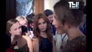 Ксения Собчак и Максим Виторган в Сочи на открытие фестиваля «Кинотавр»