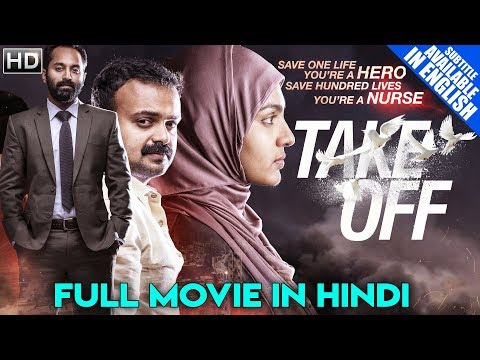 take off take off full movie in hindi dubbed take off new released full hindi dubbed movie 2018 hindi dubbed movies south movies 2018 new sauth hindi dubbed movies 2018 released bollywood movies south movie 2018 hindi movie 2018 new south movie 2018 south indian movies dubbed in hindi full movie 2018 new new sauth movie 2018 hindi dubbed hindi movies 2018 full movie south indian action movies in hindi dubbed parvathy movies in hindi dubbed 2018 wamindiamovies take off a south indian blockbuster full movie in hindi dubbed starring: kunchacko boban,parvathy,fahadh faasil,divyaprabha,asif ali. it's a hindi dubbed movies 2018 full movie, action movie, 2018 new released full hindi dubbed movie.