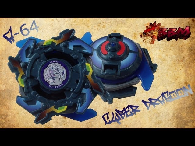 beyblade cyber dragoon unboxing