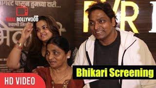 Ganesh Acharya With Mom At Special Screening Of Bhikari Movie  Viralbollywood