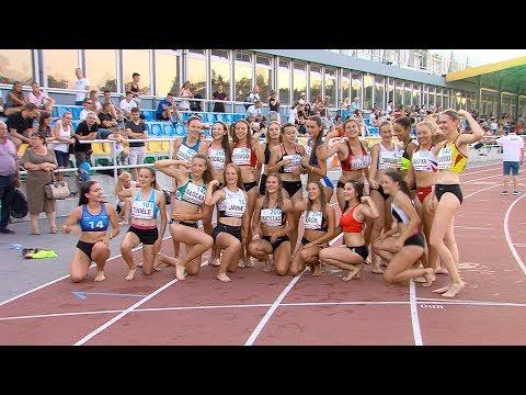 XXIII Ogólnopolska Olimpiada Młodzieży 2017 - Lekkoatletyka