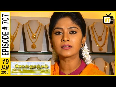 Invitation getting ready for Priya 's marriage  1:07 Doctor says Deva that he may die within 3 months 3:56 Inspector investigating about Krishnan 12:33 Priya 's family came buy Thali for her marriage 17:01   Cast: Abitha, Santhana Bharathi, KS Jayalakshmi  Director: A Jawahar  For more updates,  Subscribe us on:   https://www.youtube.com/user/VisionTimeTamizh  Like Us on:  https://www.facebook.com/visiontimeindia