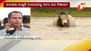 Gaon Ru OTV  7 August 2018 Odisha TV