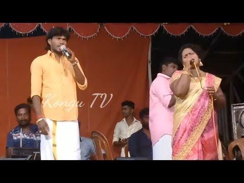 anthakudi-ilayaraja-songs-|-kumbakonam-kolunthu-vethalaya-song-|-nattupura-padalgal-|-kongu-tv