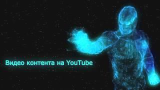 Качественная реклама в Алматы(, 2015-06-22T14:35:28.000Z)