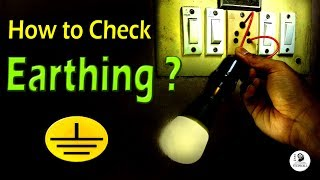How to Check Earthing is Provided or Not with Test Lamp and Multimeter thumbnail