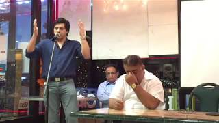 Singer Jawad Ahmad addresses New York