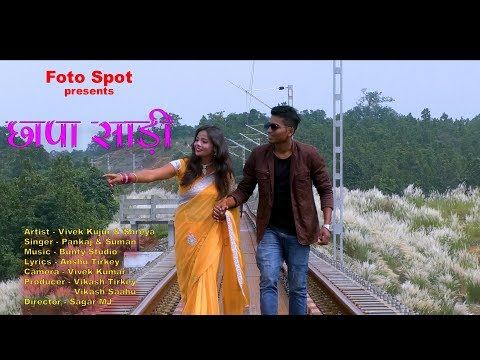 New Nagpuri song    chhapa sadi    2018   HD LETEST SONG   