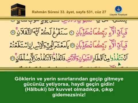 Muhammad al Kurdi - Meryem Suresi