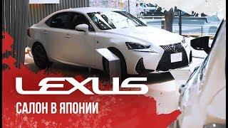 Какие LEXUS любят сами японцы? Много гибрида ⚡️ Много Fsport 🏎 Ооооочень жирные модели 🤪