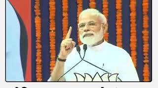 PM Modi addresses Public Meeting at Panaji, Goa पहली बार गोवा में मेरे साथ परिकर जी उपस्थित नहीं हैं