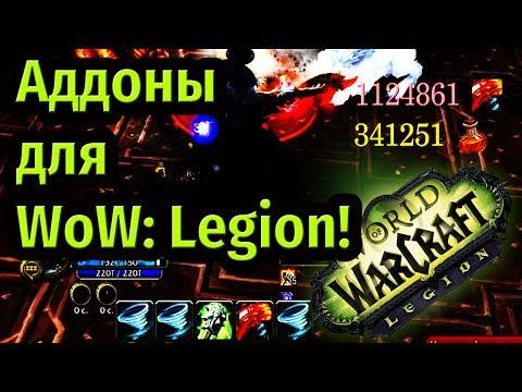 Скачать Игру Мой Легион - фото 5