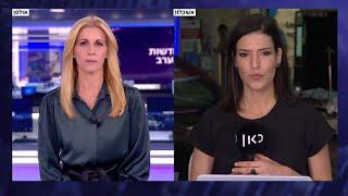 חדשות הערב 11.05.21 | ישראל תחת אש: מטחים כבדים על גוש דן, השרון והשפלה