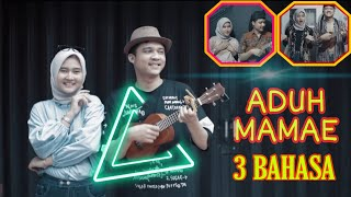 ADUH MAMAE ADA COWOK BAJU HITAM 3 BAHASA JAWA SUNDA VIRAL TIKTOK | DENY RENY