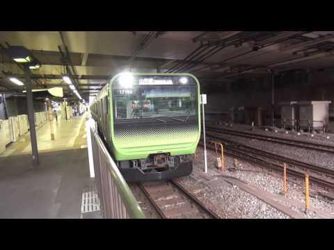 【JR東日本】新鋭 E235系 山手線内回り 巣鴨駅から発車