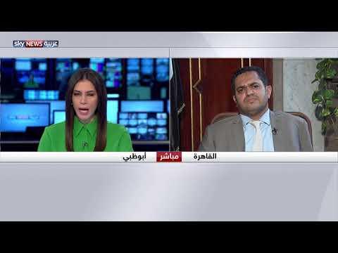 وزير حقوق الإنسان اليمني محمد عسكر: ميناء الحديدة تحول لشريان مالي لميليشيات الحوثي  - 17:22-2018 / 6 / 14