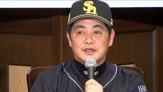 4勝1敗の成績で2年連続、7度目の日本一を決めた福岡ソフトバンクホーク...