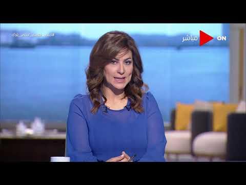 صبا الخيريا مصر- البنك المركزي يوسع دعمه ليشمل الشركات الصناعية والزراعية الكبيرة  - نشر قبل 12 ساعة