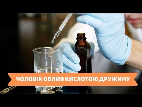Телеканал Київ: 10.12.19 Столичні телевізійні новини 21.00