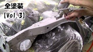 全塗装 オールペン vol 3 進捗【車DIY】 thumbnail