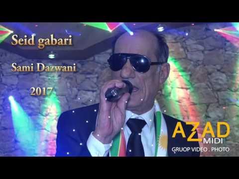 Seid Gabari 2017 سعيد كاباري