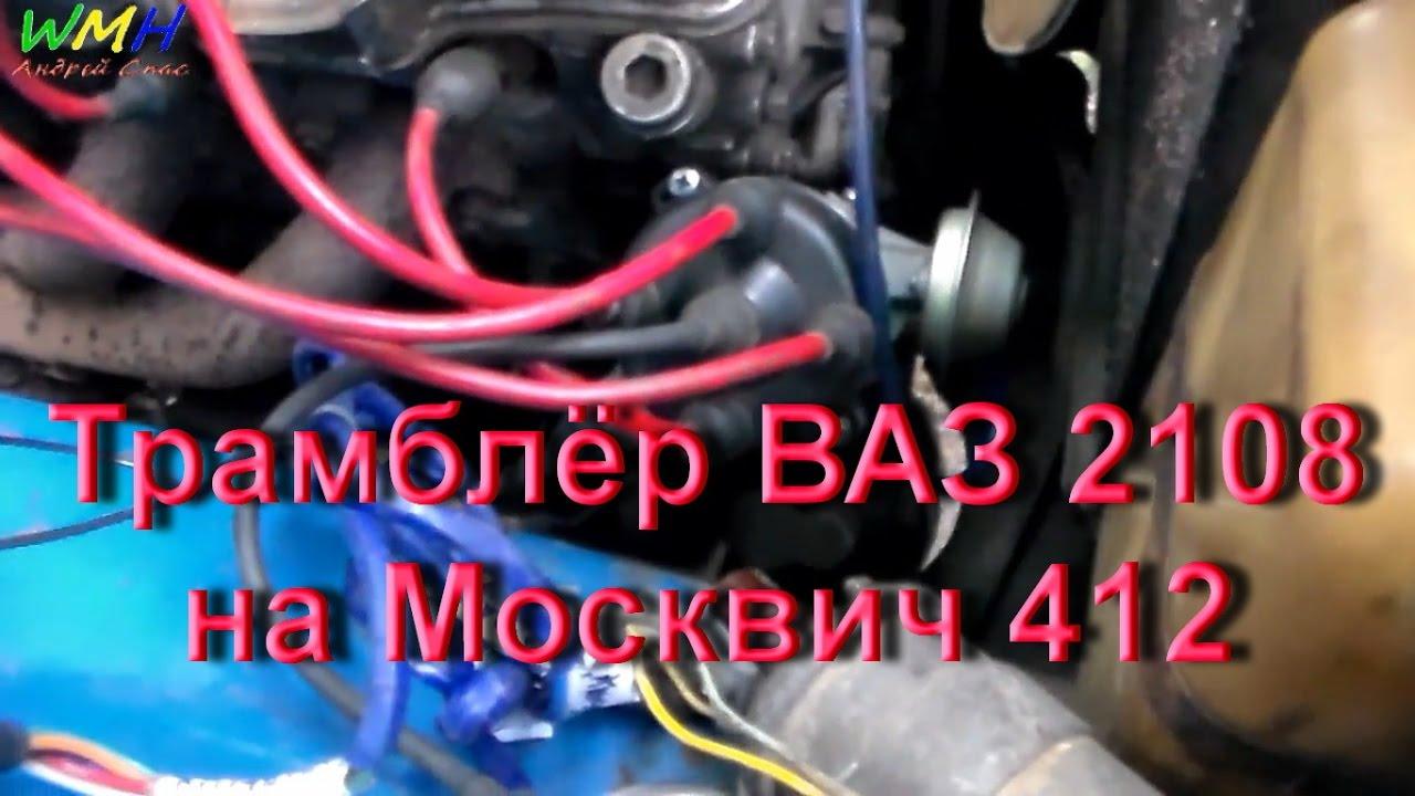 Более 204 объявлений о продаже подержанных москвич 2140 на автобазаре в украине. На auto. Ria легко найти, сравнить и купить бу москвич / азлк 2140 с пробегом любого года.