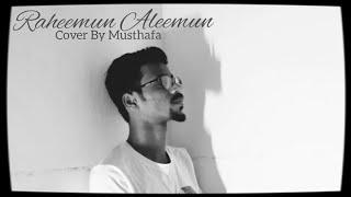 Raheemun Aleemun Malik Arabic BGM Cover   Malik Arabic song   Musthafa   Sushin Shyam   Hida Chokkad