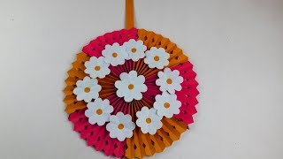 DIY Wall Hanging | Home Decoration Ideas | Paper Flower Wall Hanging | Handmade Craft Ideas | #BDIY