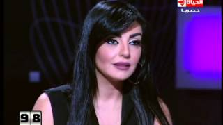 100 سؤال - شاهد رد عمرو يوسف عندما قالت له راغدة شلهوب ... هل أنت مارست علاقات جنسية من قبل؟