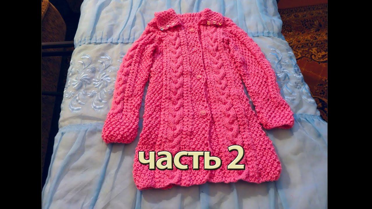 схема пальто для девочки 2