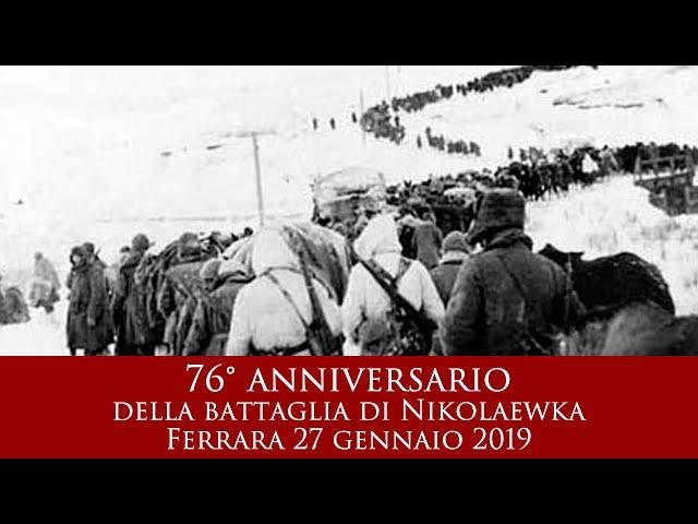 76° anniversario della battaglia di Nikolaewka - Ferrara 27 gennaio 2019