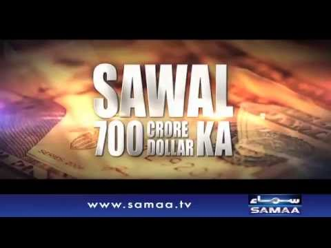 Sawal 700 Crore Dollar Ka  30 June 2016