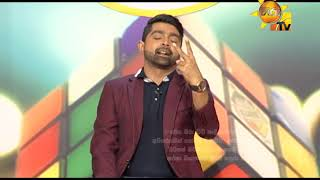 Hiru TV | Danna 5K Season 2 | EP 86 | 2018-11-18 Thumbnail