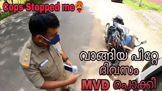 police vs bike rider | kerala police behaviour | Mvd reaction to new apache RR310