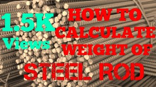How to calculate weight of steel rod ? IN BENGALI | ENGINEER's TECH |