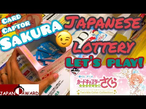 Playing Card Captor Sakura Kuji Lottery in Japan for Instagram Friends!