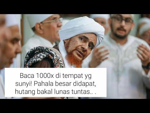 Shalawat Untuk Melunasi Hutang Ijazah Kakek Habib Umar Bin Hafidz