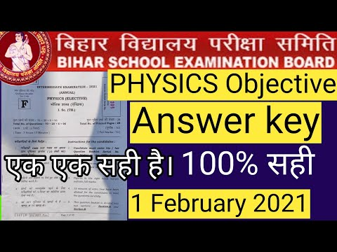 Biharboard 12th Physics 1 February Objective Answerkey. Physics Answerkey  12th Biharboard 2021 