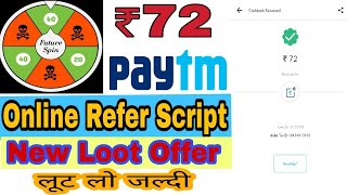 [Live] Future spin App Paytm cash Loot Trick ₹5000 Online Refer Script bypass    Payment Proof   