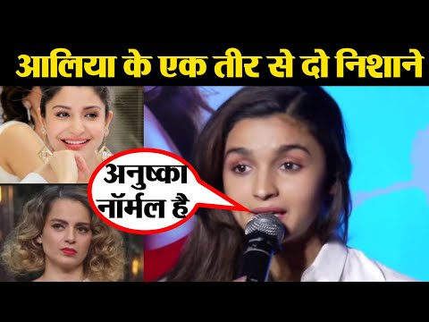 Manikarnika: Alia Bhatt praises Anushka Sharma not Kangana Ranaut | FilmiBeat Mp3