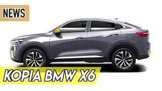Kopia BMW X6, Ford Bronco, rasowa Tesla Model S - #308 NaPoboczu