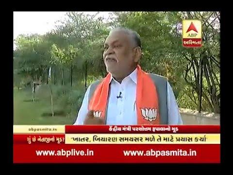 kon banse CM:mood of Union Minister Parshottam Rupala