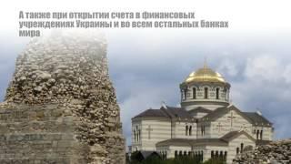 Купить оффшорную компанию в Украине(, 2016-08-05T12:04:14.000Z)
